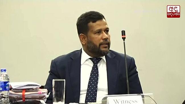 Rishad Bathiudeen's testimony before PSC postponed