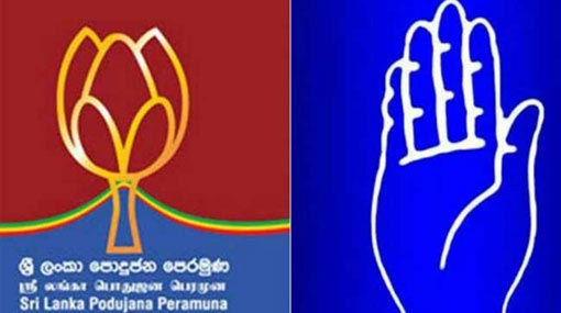 SLFP-SLPP begin sixth round of talks
