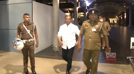 Osman Gunasekara and wife arrested at BIA