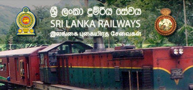 Sri Lanka Railways declared an Essential Service