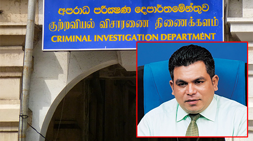 CID instructed to act on AG's orders over Avant-Garde chairman & 7 others