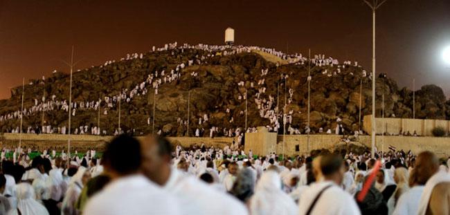 Saudi Arabia increases Sri Lanka's Hajj quota