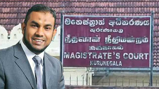 Case against Dr. Shafi to be taken up today