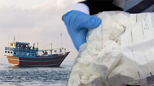 Foreign vessel carrying 60kg narcotics intercepted in southern seas