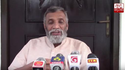 No one allowed to postpone presidential election - Deshapriya