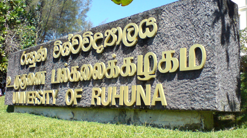 Three faculties at Ruhuna University to be reopened tomorrow