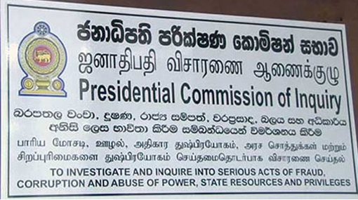 Gazette on extending term of commission probing corruption in govt issued