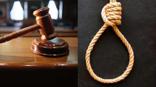 Petition against death penalty moved to October 31st