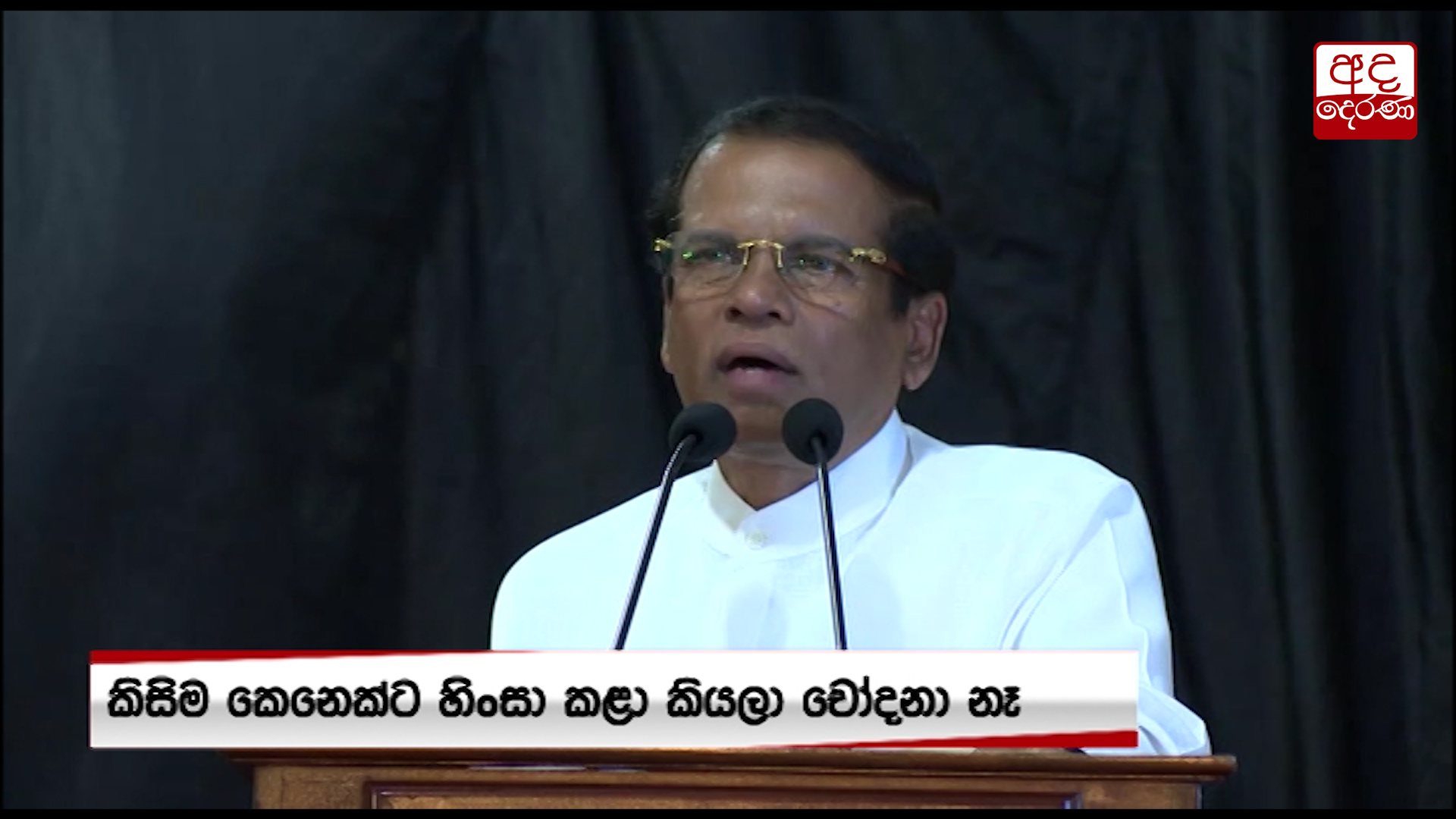 Cannot approve of insulting Maha Sangha - President