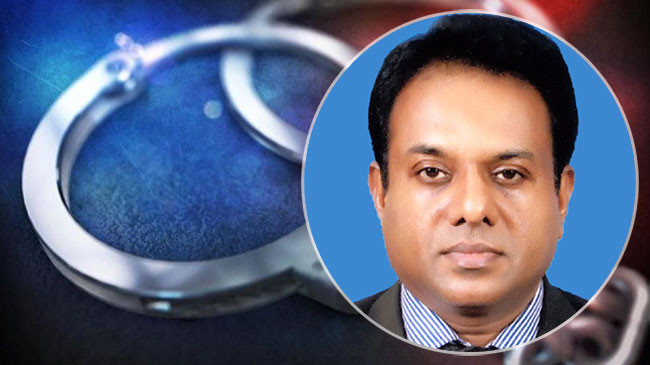Police Commission's secretary arrested by CID
