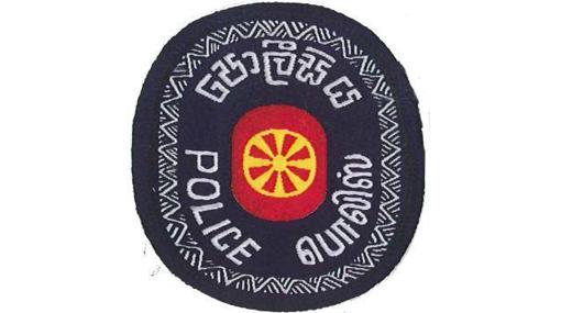 Nine SSPs promoted to DIG