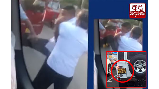 VIP Defender & 2 persons involved in attack on van at Kalagedihena arrested