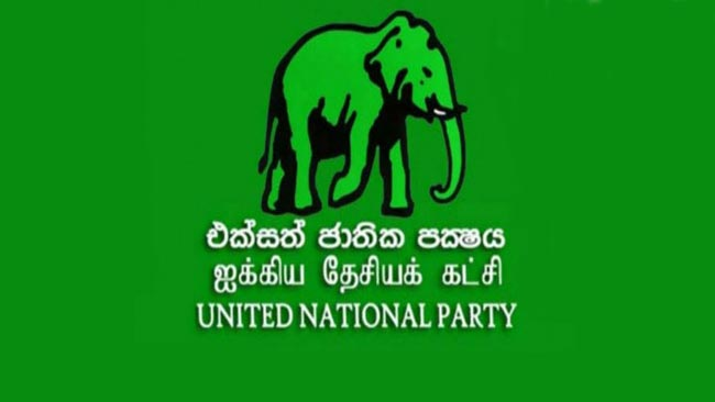 UNP to enter into new alliance