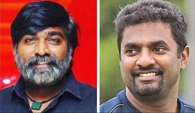 Tamil actor Vijay Sethupathi to play Muttiah Muralitharan in biopic?