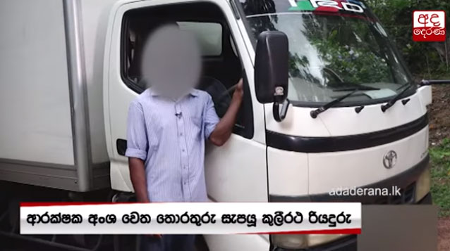 Lorry driver who helped prevent more bombings to receive cash reward