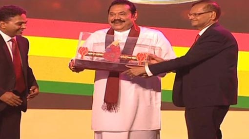 Mahinda made Leader of SLPP