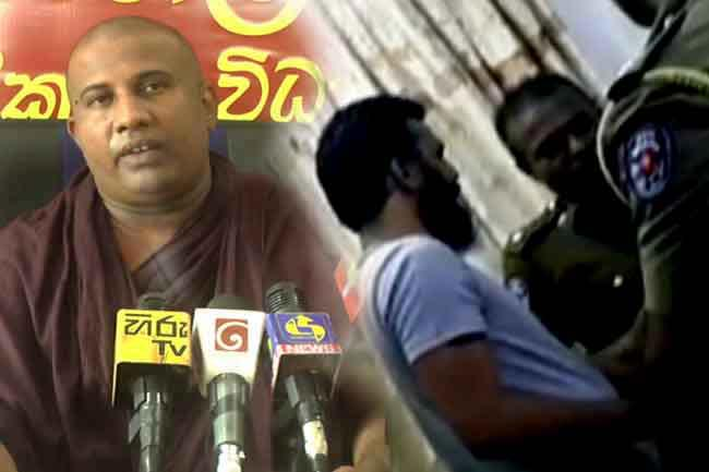 Investigations launched into complaint by Sudatta Thero