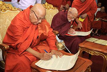 Amarapura and Ramanya chapters combine...
