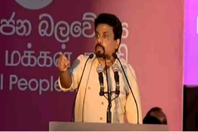 Our people must become modern citizens – Anura Kumara