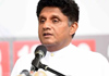 Sajith to hold special meeting tonight