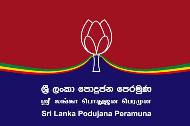 Party Leaders supporting SLPP to meet today