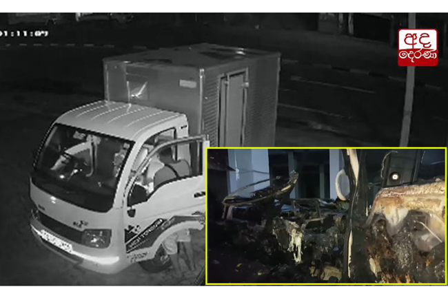 CCTV captures person setting fire to several vehicles