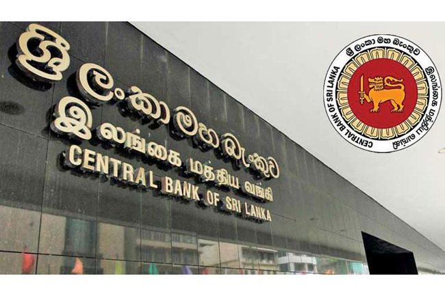 Central Bank reduces its Policy Interest Rates