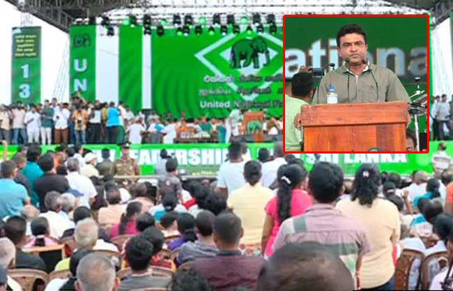 UNP rally in Matara kicks off