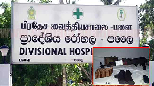 Probes into Palai JMO leads to further revelations
