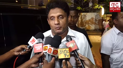 Ranil-Sajith talks end without agreement