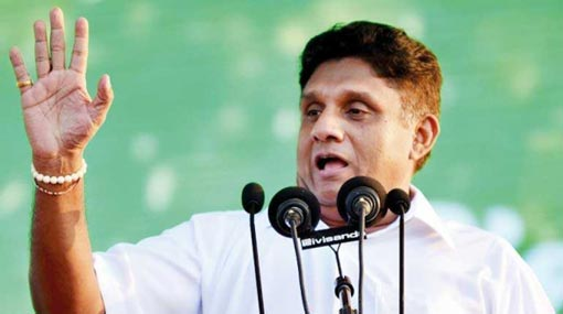 Will contest for presidency no matter what obstacle comes – Sajith