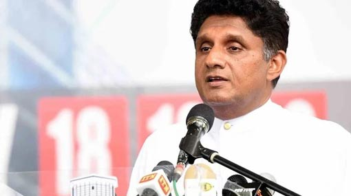 Confident I will be chosen as presidential candidate - Sajith