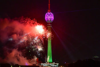'Colombo Lotus Tower' opened…