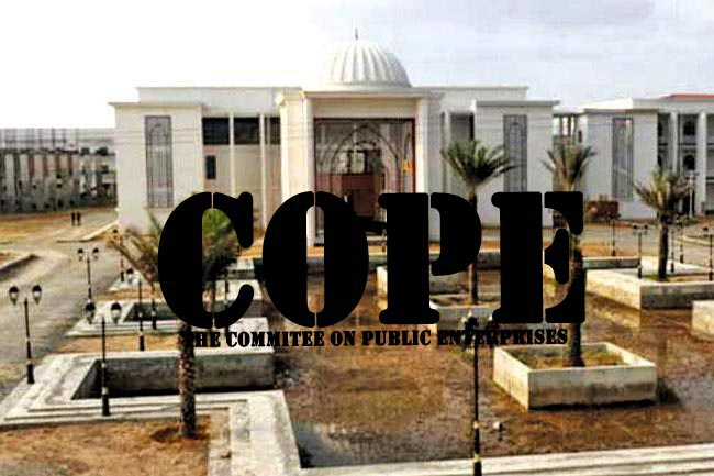 COPE to probe Batticaloa Campus issue today