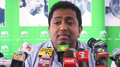 Akila alleges attempts to portray crisis within UNP