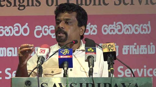 State institutes become colonies of the Minister - Anura