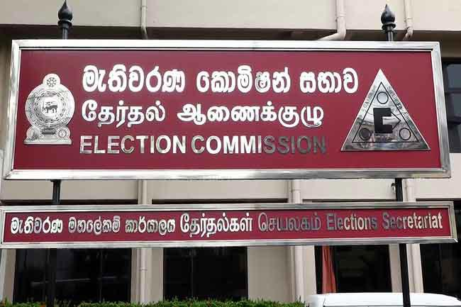 Accepting deposits for presidential poll from tomorrow