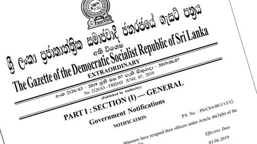 Gazette declaring Presidential Elections issued