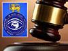 Court orders arrest of former Customs DG and Addtl. DG