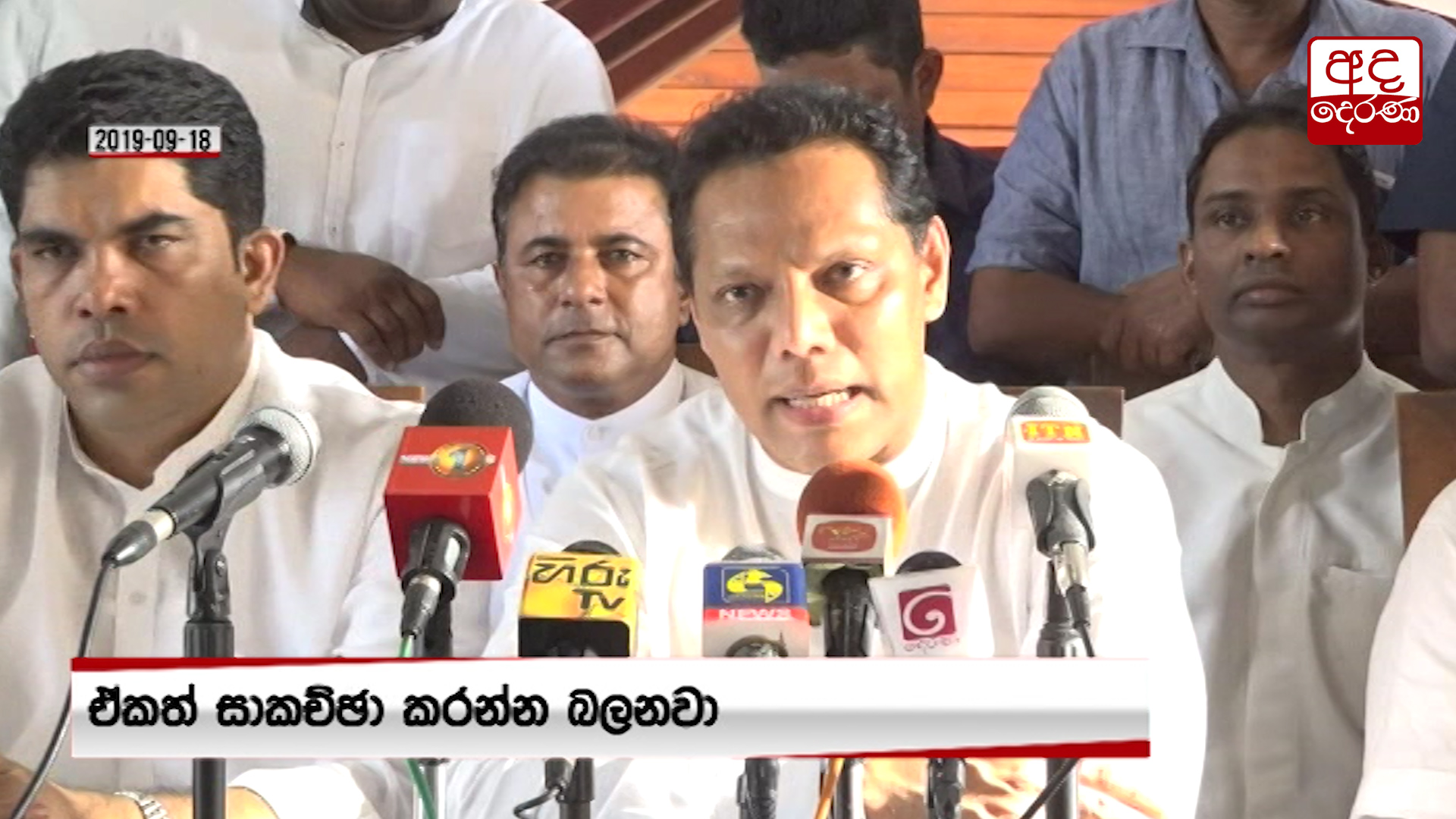 Will enter into coalition only if SLFP is prioritized - Dayasiri