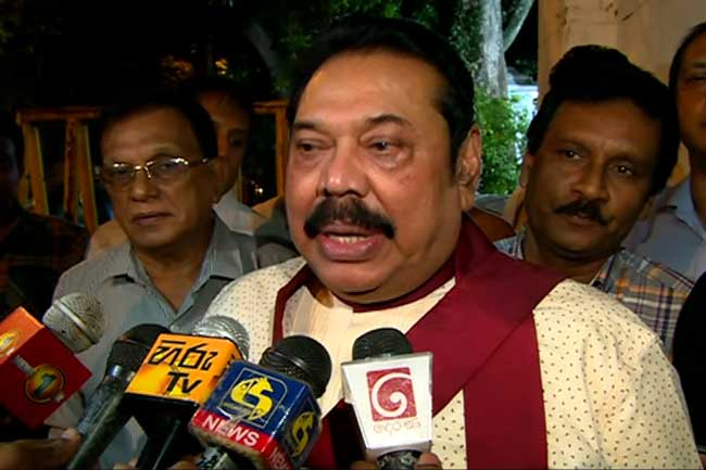 Entire country has been released - Mahinda