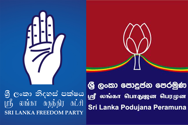 SLFP and SLPP to sign MoU tomorrow