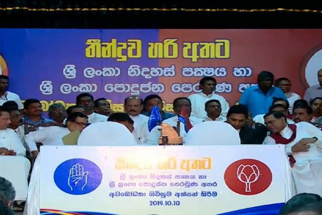 SLFP, SLPP begin ceremony to ink MoU