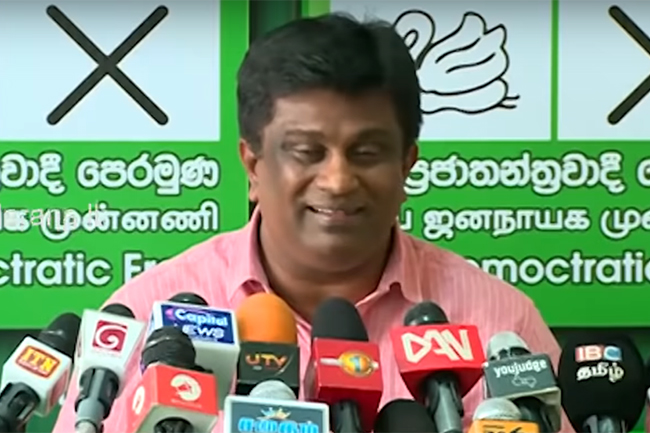 UNP humbly accepts defeat – Ajith P. Perera