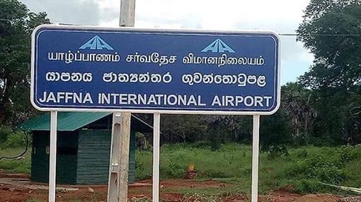 Jaffna International Airport to open today