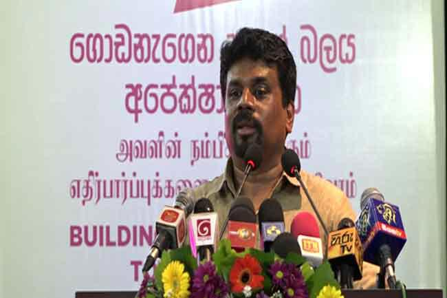 Will stop women going for domestic work in Middle East  – Anura