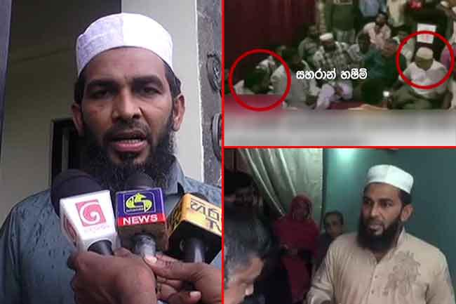 Moulavi who released Hakeem-Zahran video harassed