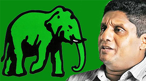 Sajith's election campaign draws scrutiny from UNP MPs