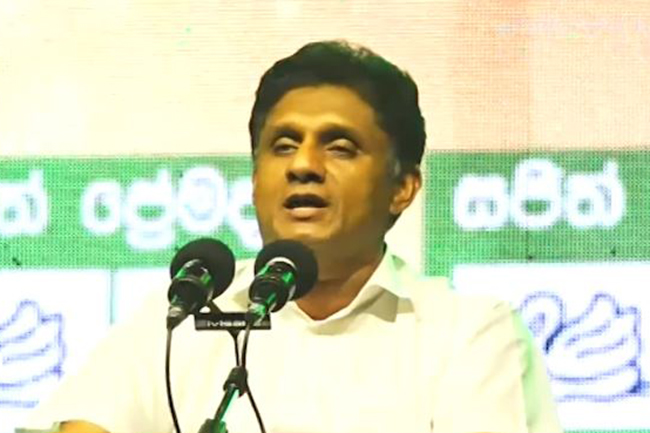 Sajith says he will revoke duty-free vehicle permits given to MPs