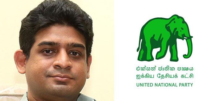 Wasantha Senanayake removed from UNP